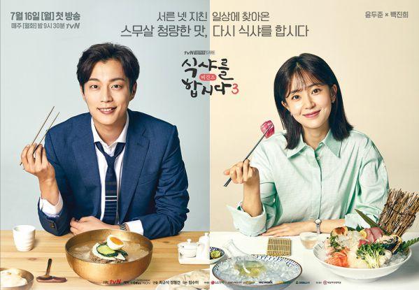 tai-sao-lets-eat-3-lai-duoc-mot-phim-mong-ngong-den-the