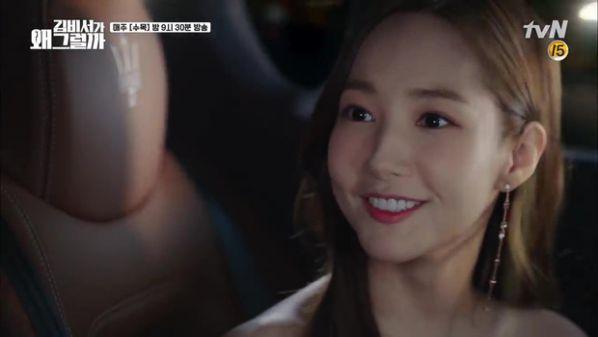 thu-ky-kim-tap-1-tai-phiet-park-seo-joon-quyet-liet-cau-hon 1