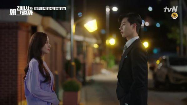 thu-ky-kim-tap-1-tai-phiet-park-seo-joon-quyet-liet-cau-hon 10