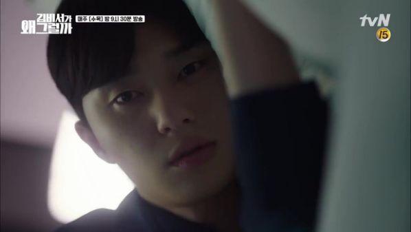 thu-ky-kim-tap-1-tai-phiet-park-seo-joon-quyet-liet-cau-hon 3