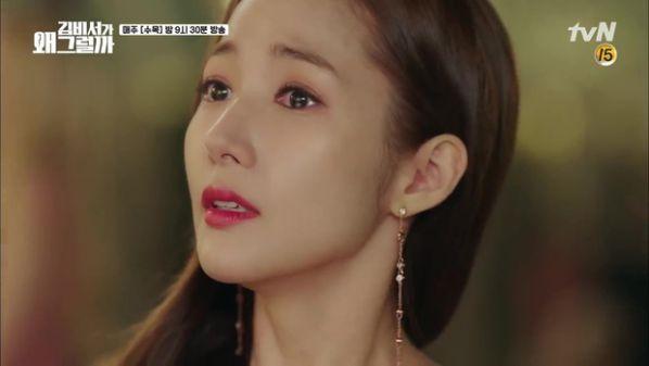 thu-ky-kim-tap-1-tai-phiet-park-seo-joon-quyet-liet-cau-hon 5