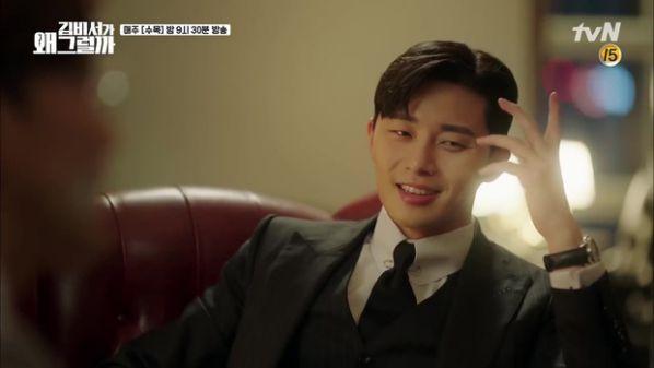 thu-ky-kim-tap-1-tai-phiet-park-seo-joon-quyet-liet-cau-hon 7