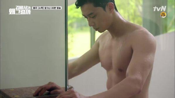thu-ky-kim-tap-1-tai-phiet-park-seo-joon-quyet-liet-cau-hon 9