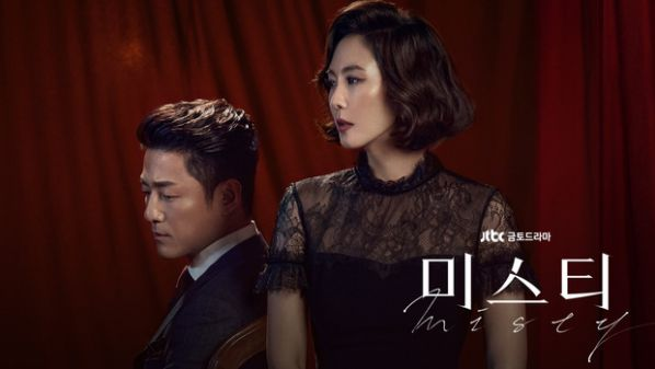 top-20-bo-phim-han-co-rating-cao-nhat-cua-dai-cap-jtbc-va-tvn 10