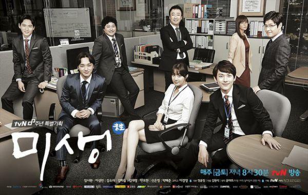 top-20-bo-phim-han-co-rating-cao-nhat-cua-dai-cap-jtbc-va-tvn 111