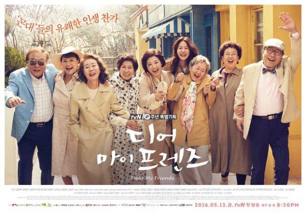 top-20-bo-phim-han-co-rating-cao-nhat-cua-dai-cap-jtbc-va-tvn 12