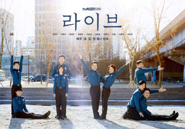 top-20-bo-phim-han-co-rating-cao-nhat-cua-dai-cap-jtbc-va-tvn 13