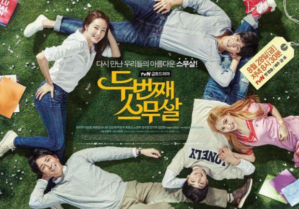 top-20-bo-phim-han-co-rating-cao-nhat-cua-dai-cap-jtbc-va-tvn 17