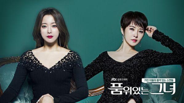 top-20-bo-phim-han-co-rating-cao-nhat-cua-dai-cap-jtbc-va-tvn 4