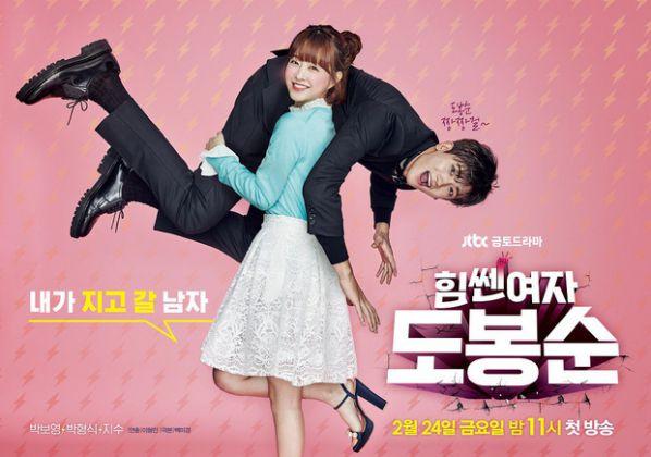 top-20-bo-phim-han-co-rating-cao-nhat-cua-dai-cap-jtbc-va-tvn 9
