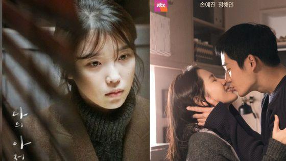 top-8-phim-bo-han-quoc-hot-nhat-trong-nua-dau-nam-2018