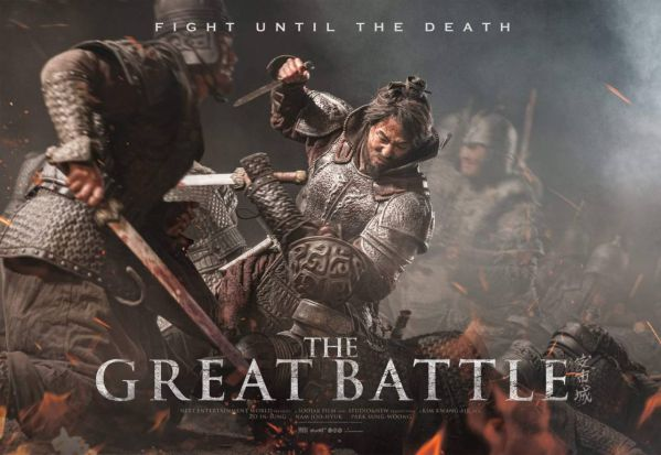 Bom tấn 'The Great Battle' của Nam Joo Hyuk tung teaser hoành tráng