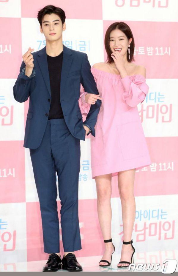 Họp báo 'My ID is Gangnam Beauty', Cha Eun Woo đẹp bất chấp 13