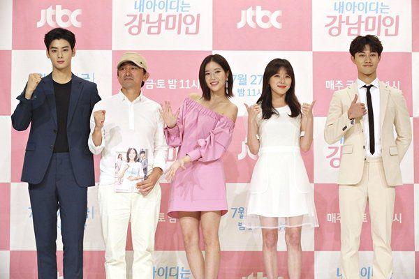 Họp báo 'My ID is Gangnam Beauty', Cha Eun Woo đẹp bất chấp 15