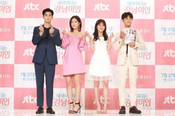 Họp báo 'My ID is Gangnam Beauty', Cha Eun Woo đẹp bất chấp 16