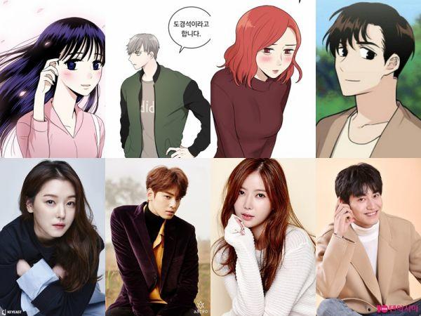 Họp báo 'My ID is Gangnam Beauty', Cha Eun Woo đẹp bất chấp 17