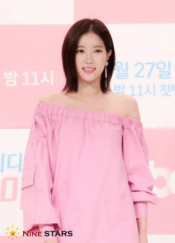 Họp báo 'My ID is Gangnam Beauty', Cha Eun Woo đẹp bất chấp 2