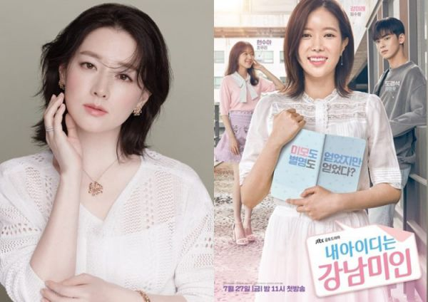 "Hot: Lee Young Ae sẽ làm Cameo trong ""My ID Is Gangnam Beauty""10"