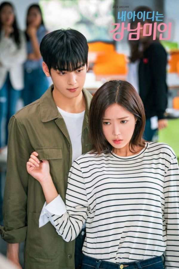 "Hot: Lee Young Ae sẽ làm Cameo trong ""My ID Is Gangnam Beauty"" 7"