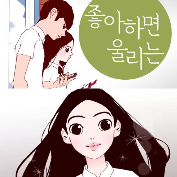 "Kim So Hyun sẽ tham gia phim chuyển thể từ webtoon ""Love Alarm""? 3"