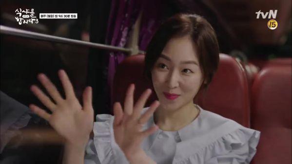 Let's Eat 3/Thực Thần 3 vừa mới lên sóng đã bị Netizen Hàn phẫn nộ