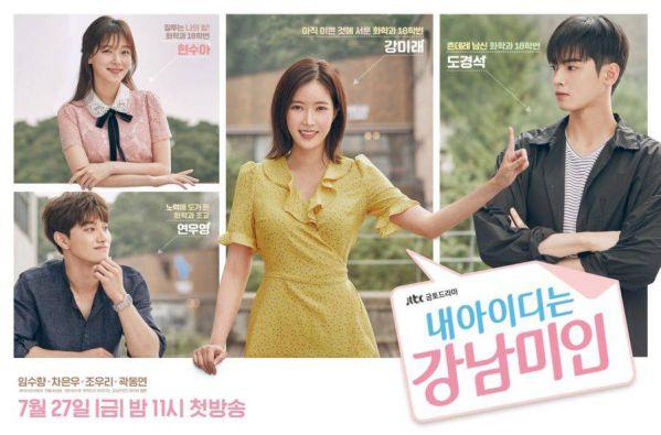 """Tổng hợp ảnh hậu trường của """"My ID is Gangnam Beauty/Người Đẹp Gangnam""""1"""