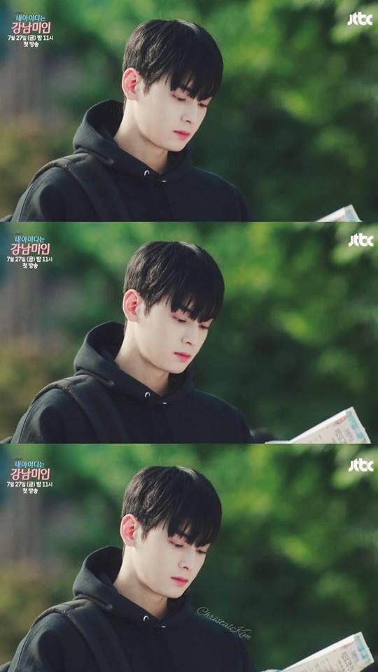 """Tổng hợp ảnh hậu trường của """"My ID is Gangnam Beauty/Người Đẹp Gangnam""""18"""