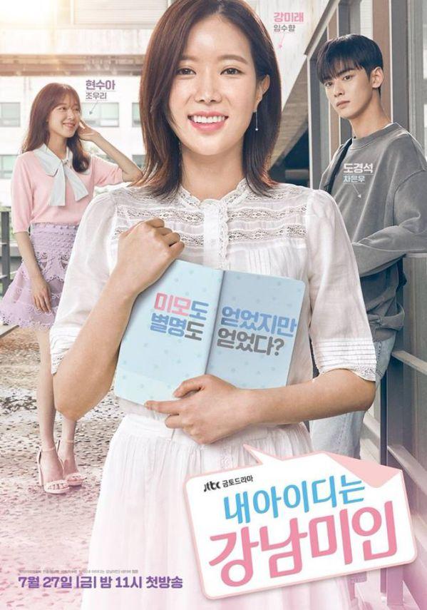 """Tổng hợp ảnh hậu trường của """"My ID is Gangnam Beauty/Người Đẹp Gangnam""""2"""