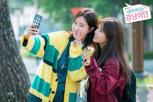 """Tổng hợp ảnh hậu trường của """"My ID is Gangnam Beauty/Người Đẹp Gangnam""""4"""