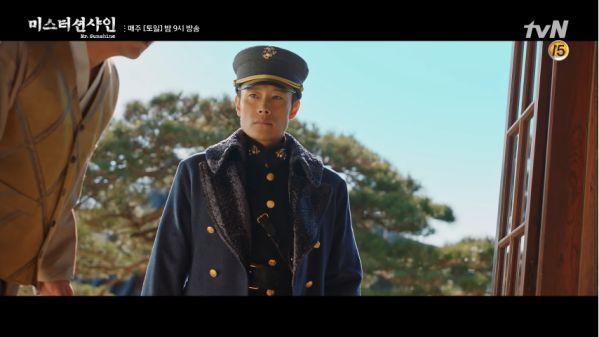 """""""Mr. Sunshine"""" tập 3, 4 đã hé lộ thêm về nam chính và nam phụ 13"""