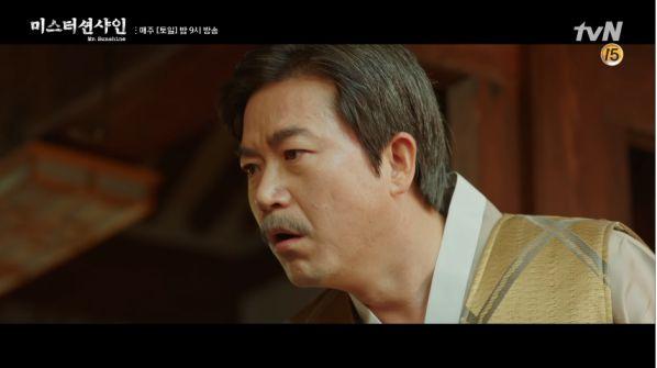 """""""Mr. Sunshine"""" tập 3, 4 đã hé lộ thêm về nam chính và nam phụ 14"""