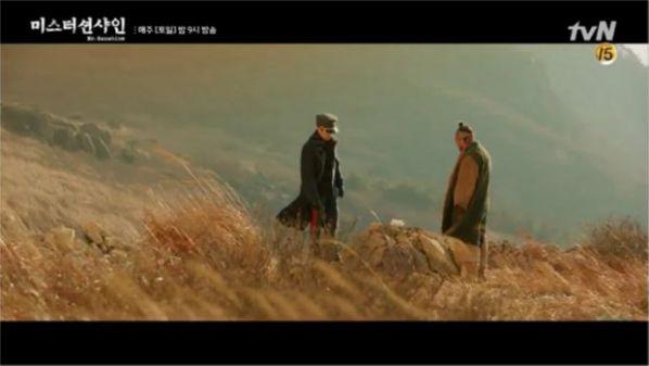 """""""Mr Sunshine"""" tập 5, 6: Eugene Choi tỏ tình với Go Ae Sin để trả thù?16"""