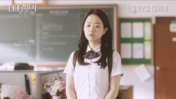 """Ngóng """"On Your Wedding Day"""" phim của Park Bo Young ra mắt tháng 8 1"""