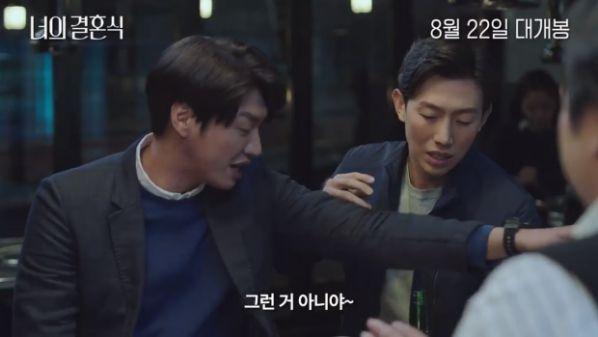 """Ngóng """"On Your Wedding Day"""" phim của Park Bo Young ra mắt tháng 8 11"""