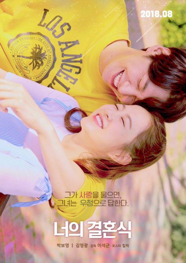 """Ngóng """"On Your Wedding Day"""" phim của Park Bo Young ra mắt tháng 8 15"""