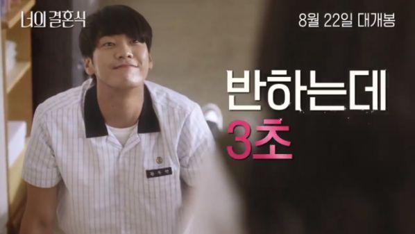 """Ngóng """"On Your Wedding Day"""" phim của Park Bo Young ra mắt tháng 8 2"""
