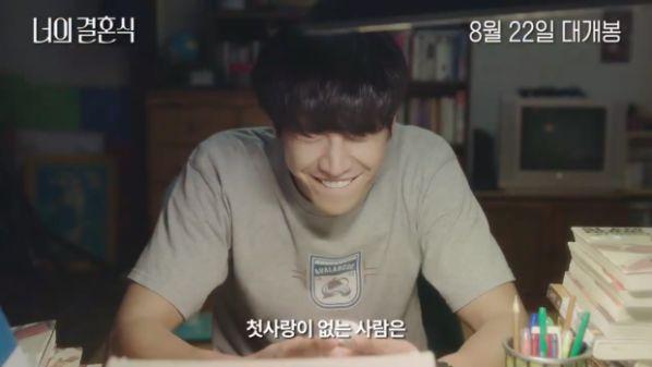 """Ngóng """"On Your Wedding Day"""" phim của Park Bo Young ra mắt tháng 8 3"""
