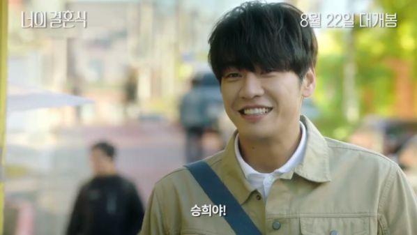 """Ngóng """"On Your Wedding Day"""" phim của Park Bo Young ra mắt tháng 8 7"""