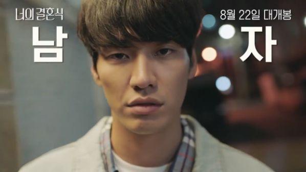"""Ngóng """"On Your Wedding Day"""" phim của Park Bo Young ra mắt tháng 8 9"""