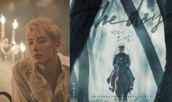 """OST của """"Mr. Sunshine"""" do chính """"thánh Ballad"""" Park Hyo Shin thể hiện"""