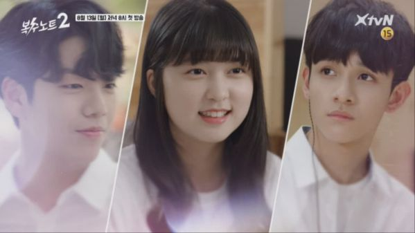 """""""Revenge Note 2"""" của Kim Samuel tung trailer, lên sóng tháng 8 1"""