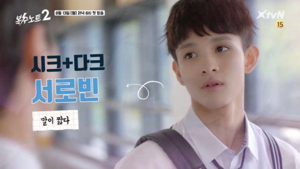 """""""Revenge Note 2"""" của Kim Samuel tung trailer, lên sóng tháng 8 2"""