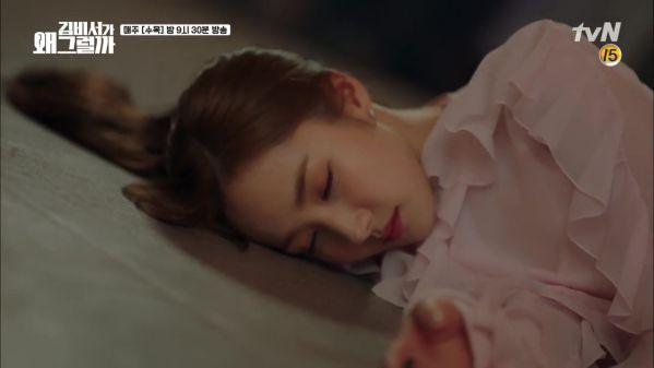 """""""Thư Ký Kim"""" tập 10: Mi So lăn đùng ra ngất vì sốc tinh thần mạnh"""