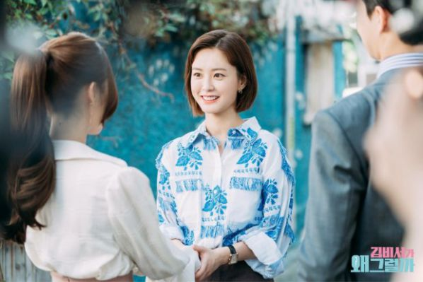 """""""Thư Ký Kim"""" tập 14: Cameo mới xuất hiện, Kim Mi So ghen lồng lộn"""