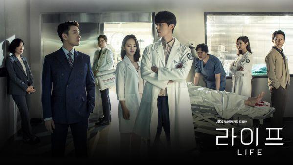 Tổng hợp nhạc phim (OST) Life/Cuộc Sống (Lee Dong Wook) 2018 Full