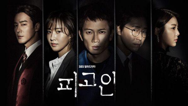 Top 8 bộ phim Hàn hay nhất và gay cấn nhất về đề tài báo thù
