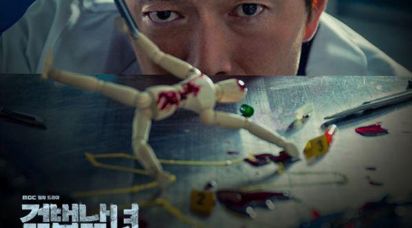 Top các phim hình sự trinh thám Hàn Quốc hay nhất năm 2018 2