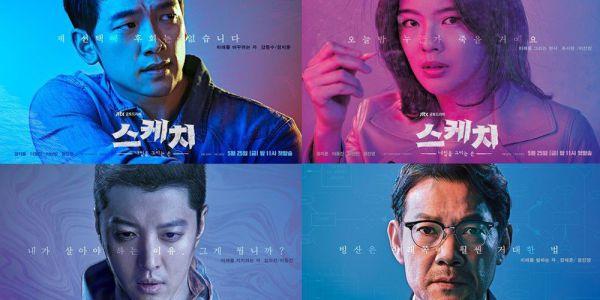 Top các phim hình sự trinh thám Hàn Quốc hay nhất năm 2018 6
