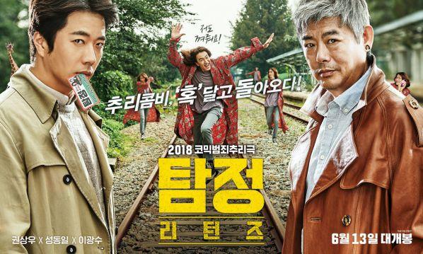 Top các phim hình sự trinh thám Hàn Quốc hay nhất năm 2018 7