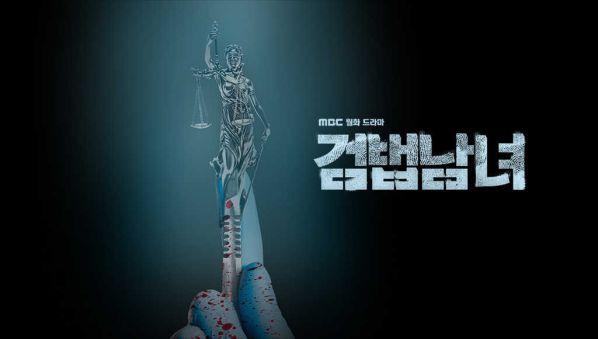 Top các phim hình sự trinh thám Hàn Quốc hay nhất năm 2018